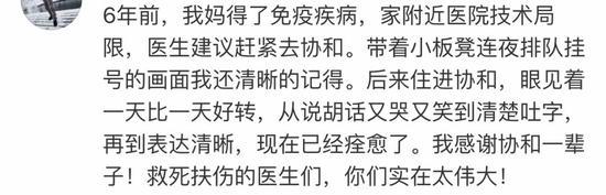 151578人民币赌场-宋仲基宋慧乔离婚后近况:女方春风得意喜露脸,男方苦中作乐?