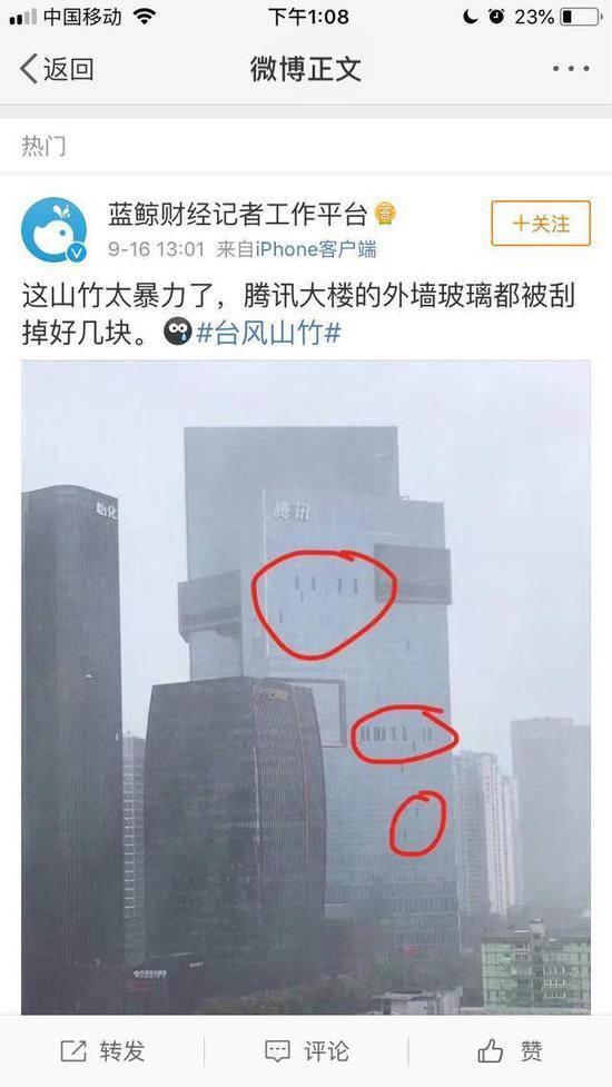 死人图片致深圳停水倒塌表情停电门砸数字?假猪脸的山竹塔吊台风图片