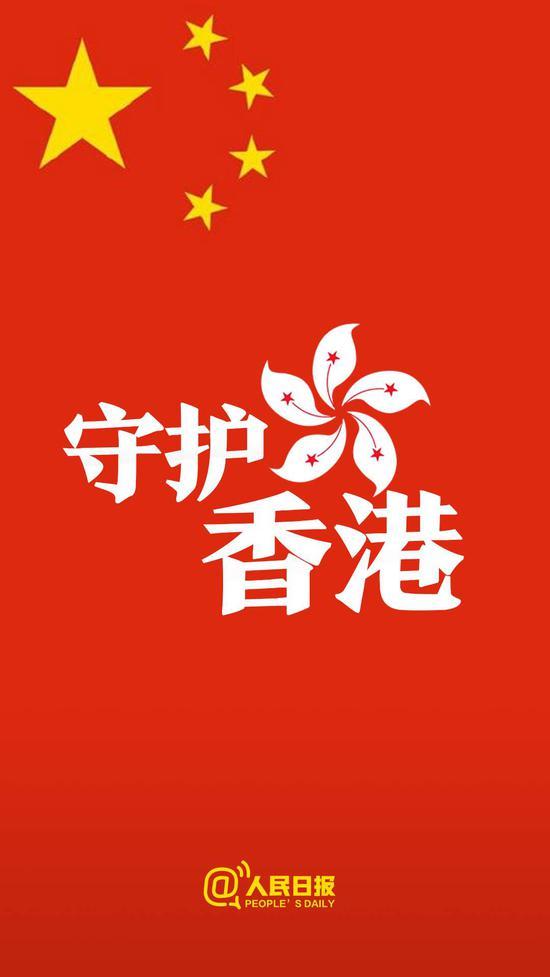 人民日报:香港求生计者拔刀 鲜血背后谁最该反思|民主