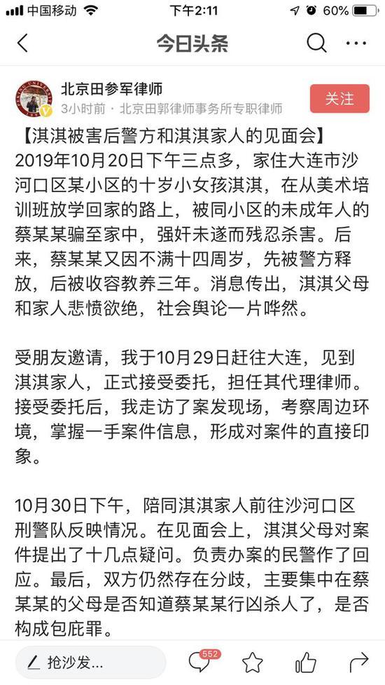 博彩论坛全讯网|中国保信正式更名中国银保信 服务领域拓展至银行业