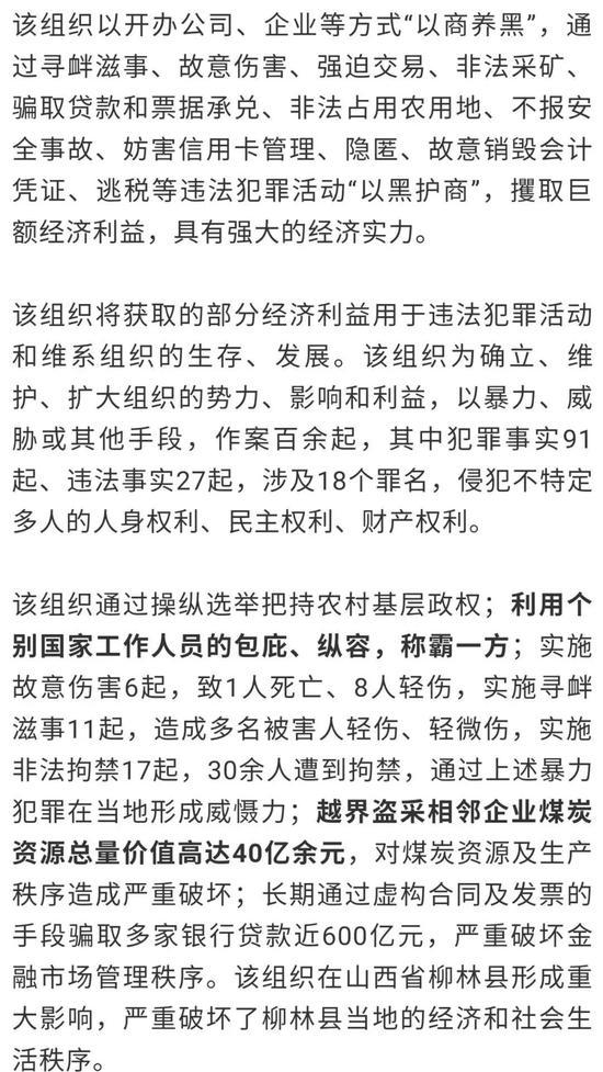 mg老虎机论坛送彩金 为民解忧,群众舒心是民警最大的追求