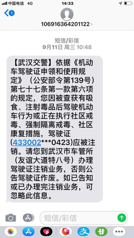 「亚洲城电脑版ca88cc」高校付费刷课灰色产业链背后
