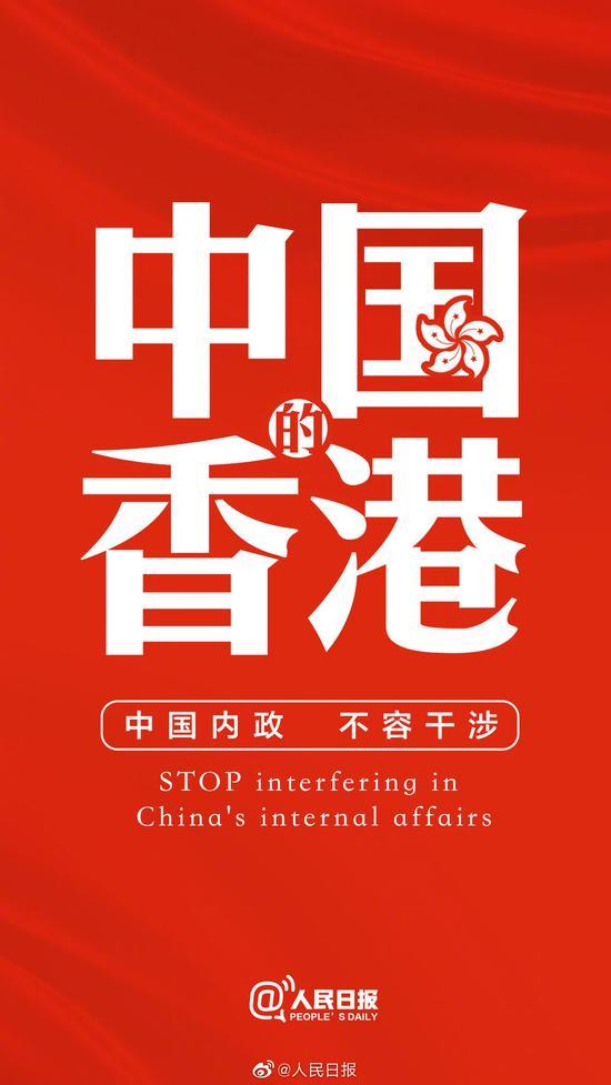 """日博备·""""新中国的记忆""""图片专题展走进校园"""