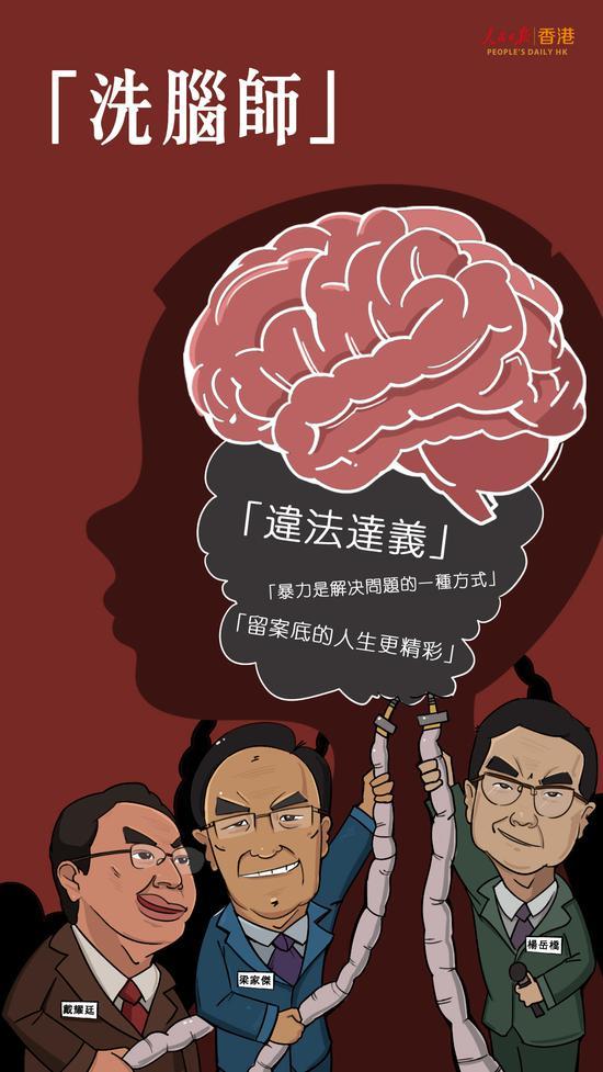 杏悦登录香港教育乱象杏悦登录就要斩断伸入校图片