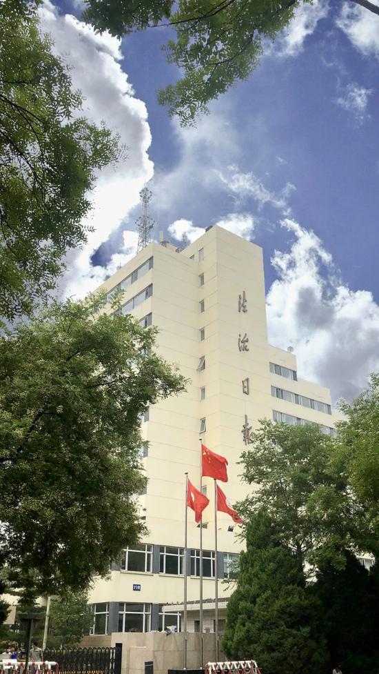 经中央政法委同意《法制日报》今起更名为《法治日报》