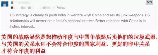 """北京赛车技巧:被美国""""坑""""了以后_印度人都在说:早该学中国"""