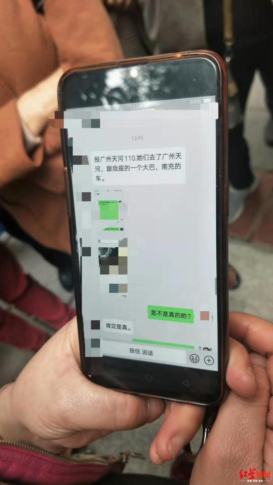 """乐橙电脑客户端线上娱乐,北京世园会迎来""""湖北日"""""""