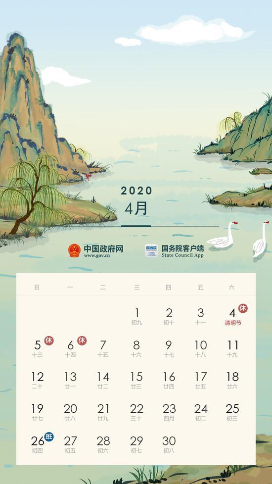 博狗彩票注册网站-汇彩控股2019中期业绩投资者交流会8月27日举行