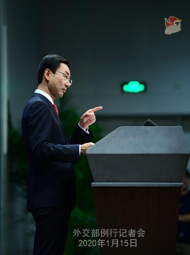 """蔡英文接受采访时称台湾已经""""独立"""" 外交部回应图片"""
