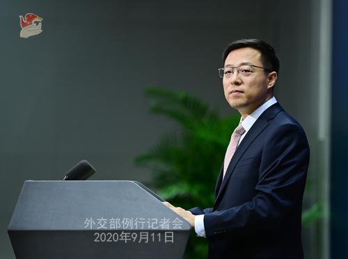 2020年9月11日外交部发言人赵立坚主持例行记者会图片