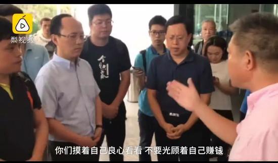 ag亚游假网,川浙蓝莓产业扶贫协作现场会在巴中举行