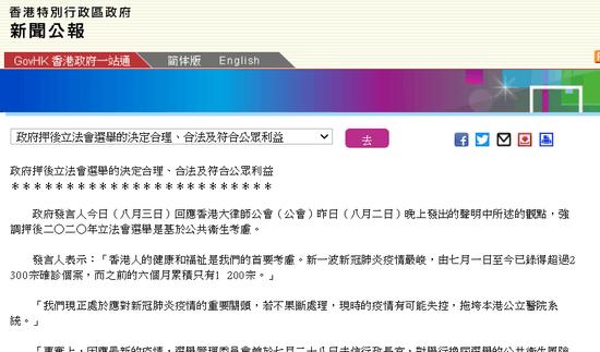 杏彩app官网:府杏彩app官网押后立法图片