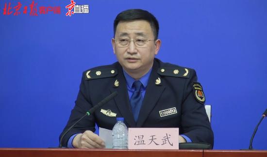 北京城管:检查后发现仍存在未落实进门测温、验码的问题图片