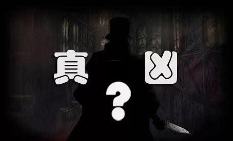 下一步,张李丽需要确定谁是真凶。