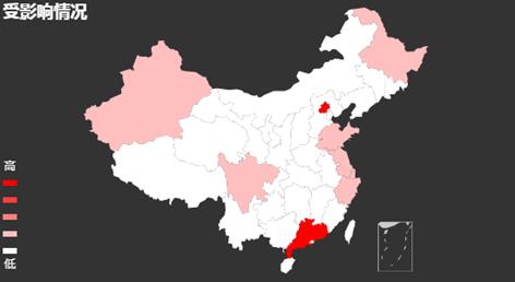涉美CIA攻击组织对中国关键领域网络攻击长达11年图片