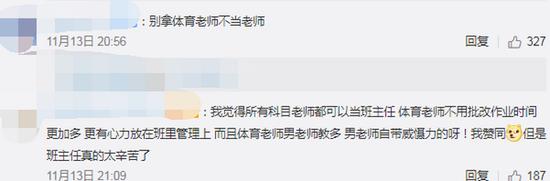 k8官网官网平台,中资美国并购寒流:业内称知戈多要来 但不知何时来