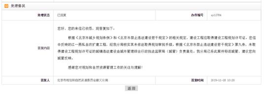 js333com·363人京城聚首,角逐全国体育行业职业技能大赛
