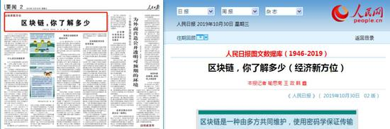 188比分客户端|天津下月起调整出租汽车运价