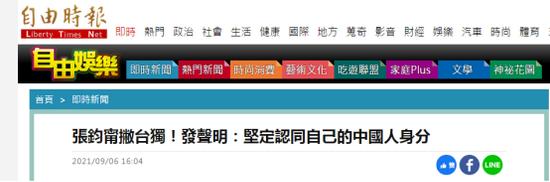 注意防寒保暖!明早北京最低气温仅1℃