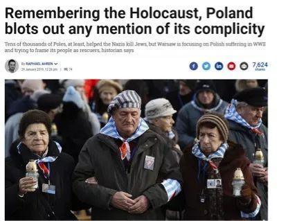 截圖來自以色列時報的報道