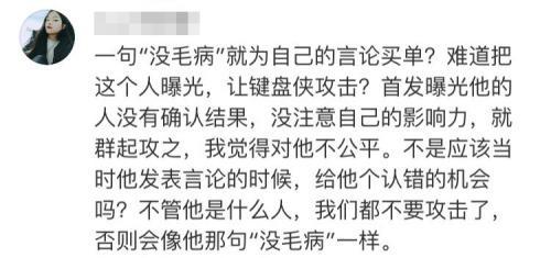 """很多人都不能理解,面对惨案,薛峰为什么要说""""没毛病""""?"""