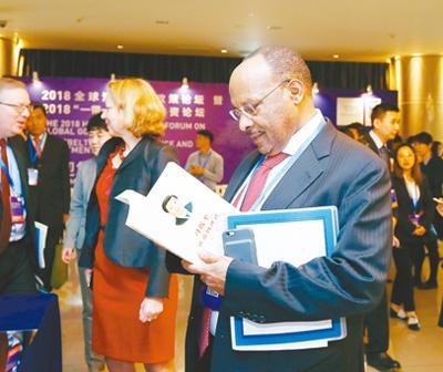 联合国副秘书长盖图在论坛间隙阅读《习近平谈治国理政》。资料图片