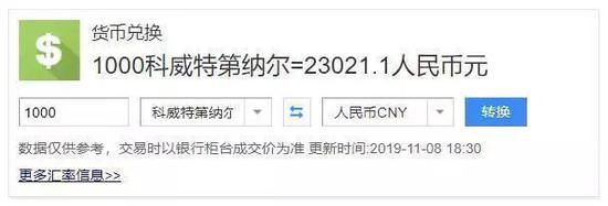ag补天回来多少钱,首届武汉人力资源服务业创新创业大赛将举行,最高奖励20万元