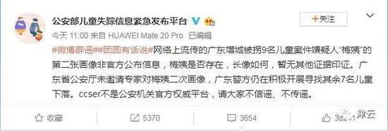 """博狗9号彩票登录网站_因此片,""""伦理片""""大师被控""""骚扰""""遭软禁!"""