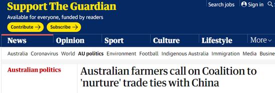 """《卫报》:澳大利亚农民联盟呼吁政府与中国""""培育""""贸易关系"""