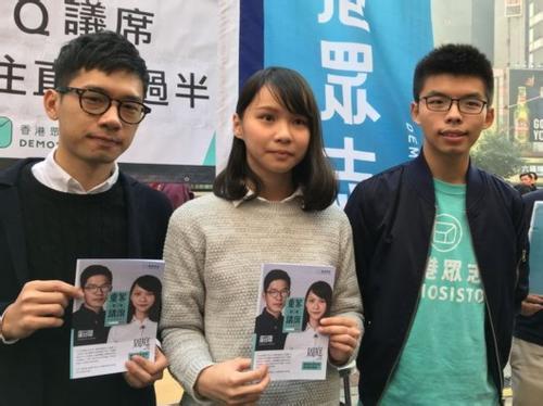 """香港部分激进派以""""自决""""掩饰其""""港独""""本质(图:港媒)"""