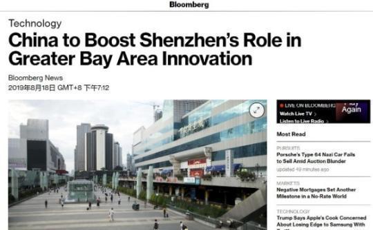 从特区到示范区 外媒:深圳将再成中国改革榜样|深圳