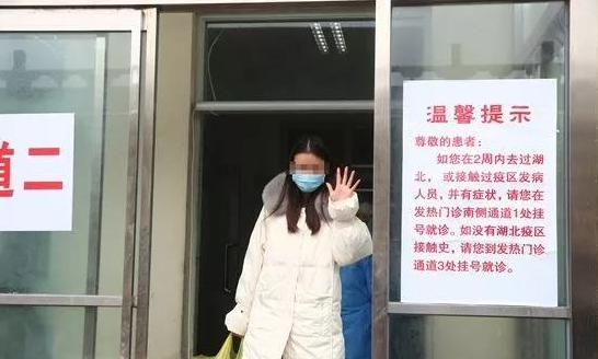 北京大兴一新冠肺炎患者出院 对镜头做