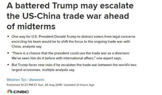 ▲美国CNBC报道截图