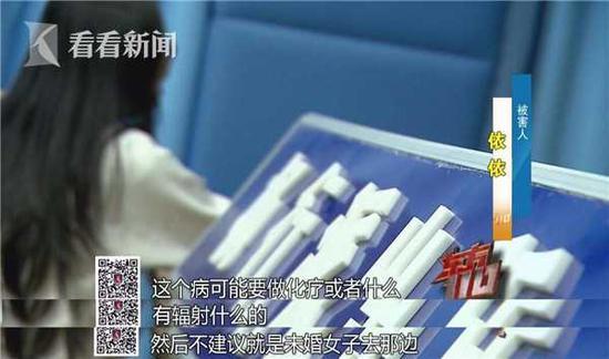 管方网免费博彩门户-上海人寿推进保医联动谋增收 重回亏损远水难解近渴