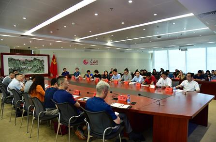 四十余家主流媒体及影视机构在京