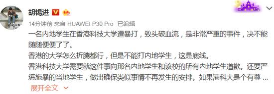 「网络参与赌博犯法吗」三国演义的倾向是拥刘贬曹,过于黑化他,实际曹操并不是奸诈小人