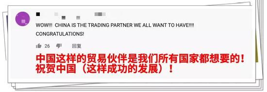 "sz全讯网新2网112|""一网通""23日上线,广州开办企业仅需一天时间"