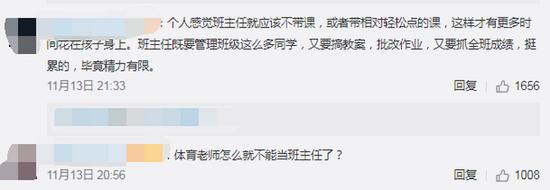 """金樽娱乐场手机下载 - 单霁翔退休:你的任性都是他的""""如履薄冰"""""""