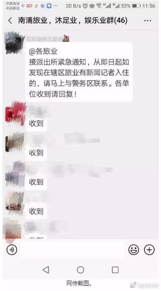 圖源ZAKER瀟湘