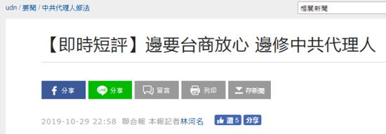 游戏比分,美军机果然在台湾海峡搞小动作,美国惯用伎俩,早在预料之中