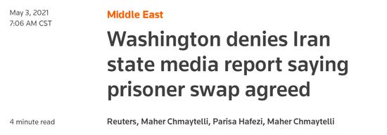 伊朗媒体称美伊达成交换囚犯协议,美方否认
