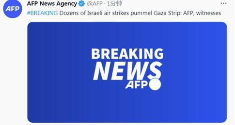 外媒:以色列对加沙地带发动100多次空袭