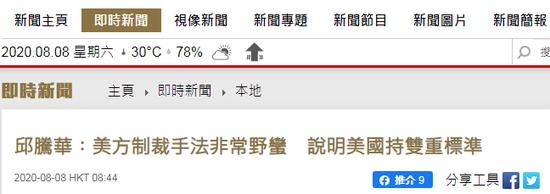 「赢咖3平台开户」郑等人香港商赢咖3平台开户经局图片