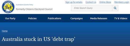 """澳媒:澳大利亚陷入美国""""债务陷阱"""""""