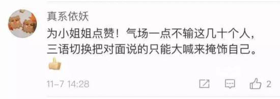 「京城有app吗」国内外巨星争相穿上的Fendi FF系列究竟为何方神圣?!