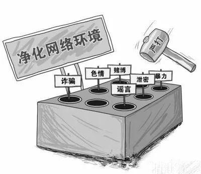 """2018网上买彩票的软件环球网:""""教科书执法""""能被点赞 中国互联网真变"""