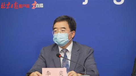 """北京特殊考生高考怎么考? 官方答案:""""一类一策""""图片"""