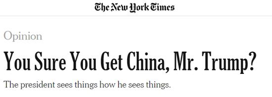 """▲""""你确定能赢中国吗,特朗普先生?"""""""