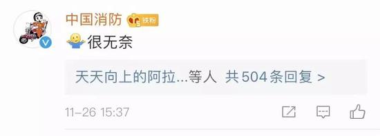 金鹰娱乐场手机下载_快讯:港股恒指高开0.04% 舜宇光学涨近5%领涨蓝筹