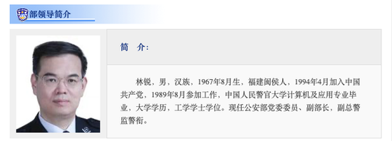 """公安系统""""老面孔""""挂帅!""""维护社会稳定组""""亮相"""